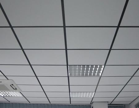Плита для подвесного потолка